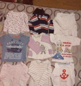 Пакет детской одежды 64-79 см