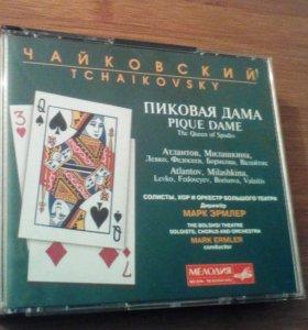 Пиковая дама. 3 CD