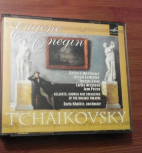 Евгений Онегин 2CD