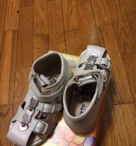 Туфли Тотто 26 размер