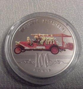 Украина 5 гривен