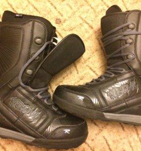 Сноубордические ботинки rossignol