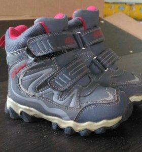 "Ботинки на мальчика ""Сказка"""
