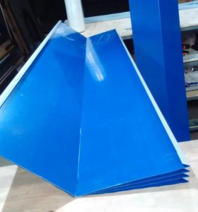 Ендова нижняя 195*195*2000 синего цвета RAL5002