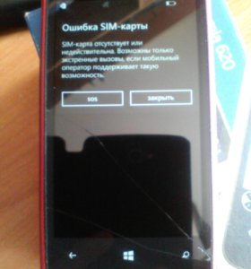 Nokia Lumia 620 (экран на замену)