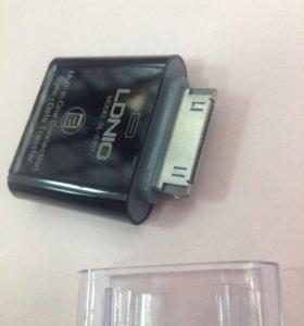 Connection Kit LDNII DL-S301 Samsung Galaxy Tab