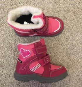 Ботинки Vendi