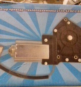 Мотор стеклоподъемника левого для ВАЗ 2110