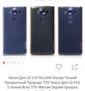 Чехол для LG V10