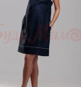 Платье для беременной Буду Мамой 48