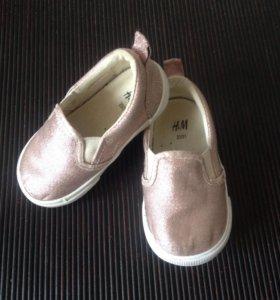 Тапочки HM для маленькой моднице
