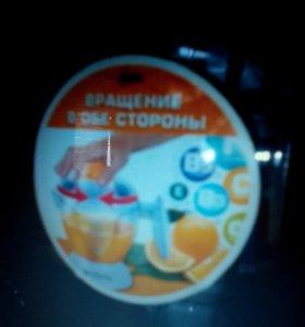 Соковыжималка для цитрусовых