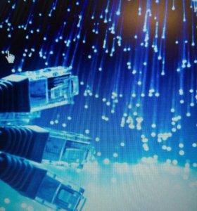 Домашний интернет 100мбит/с