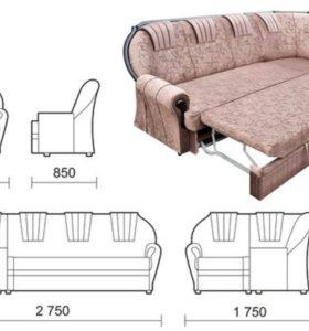 Диваны с креслом