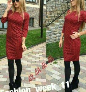 Платье новое! Размер 44!