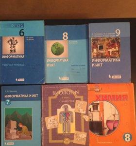 Учебники, дидактические материалы