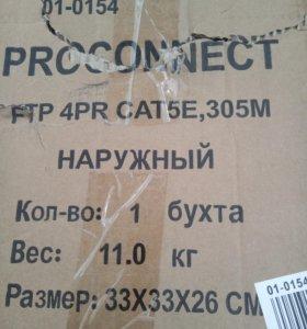 Витая пара PROconnect