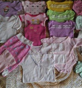 Пакет одежды для девочки р.62-68