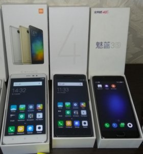 Xiaomi, ZTE Nubia