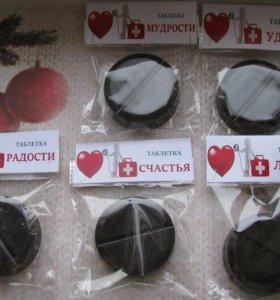 Шоколад удачи, любви, радости