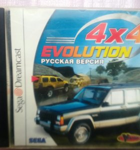 "Игра для Sega Dreamcast ""EVOLUTION 4*4"""