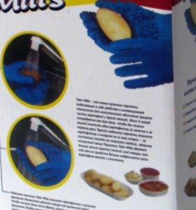 Перчатки для отчистки овощей