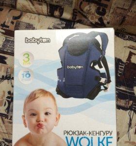 Рюкзак кенгуру новый + подарок