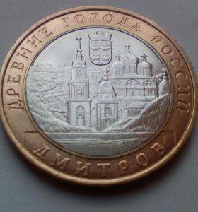 Дмитров 2004 год (ммд)