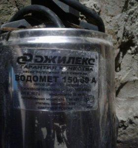 Электронасос погружной для скважин и колодцев