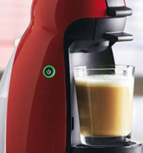 Кофе варка Дольче Вита