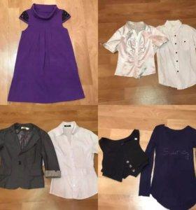 Рубашки и платье