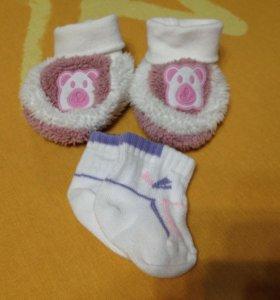 Плюшевые пинетки на новорожденную девочку