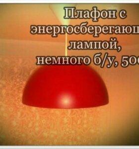 Плафон ИКЕА