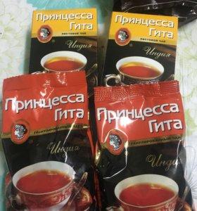 Отдам упаковки чая