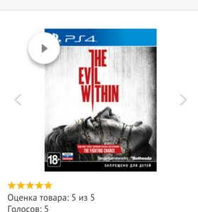 Игра для PS4 The Evil Within