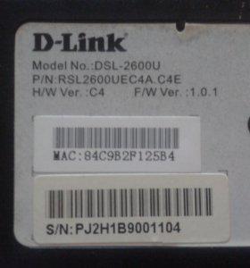 Роутер DSL с wifi
