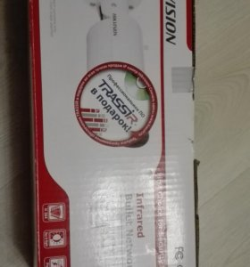 Видеокамера Hikvision DS 2CD8253F EIS