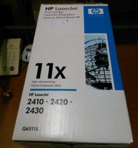 Картридж HP Q6511X (повышенной ёмкости)