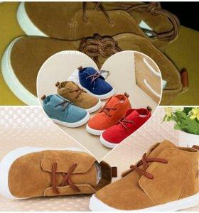 Детские осение ботиночки