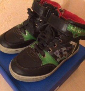 """Демисезонные ботинки """"Сказка"""""""