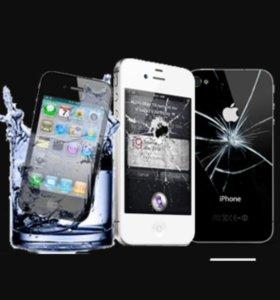 Ремонт телефонов и ноутбуков