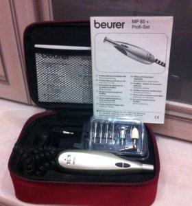 Маникюрно-педикюрный набор Beurer MP 60