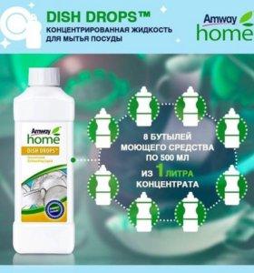 Концентрированное средство для мытья посуды