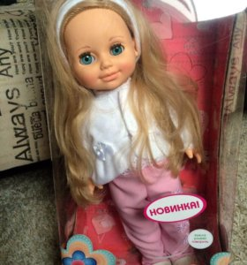 Говорящая кукла Анна (новая) распродажа