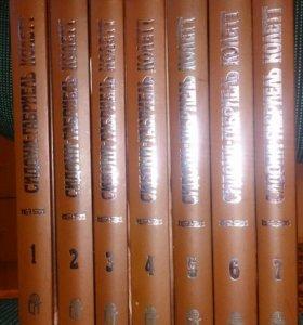 Серия романов