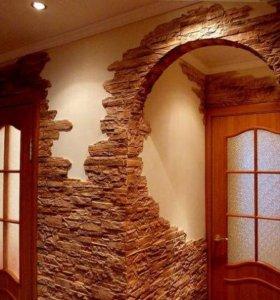 Изготовление декоротивного каменя из гипса!