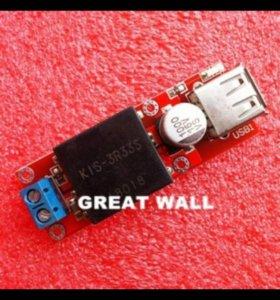 5 В USB