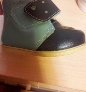 Батинки кожа