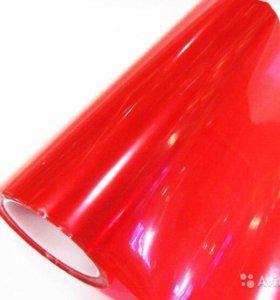 Пленка для тонировки фар красная