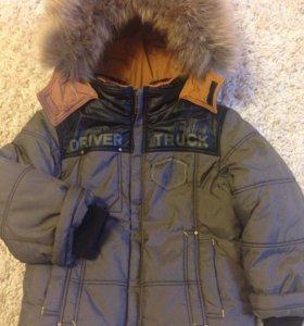 Зимняя куртка (на 2-3,5года)